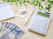 中小企業が経理業務をアウトソーシングするメリットとは?経理の業務内容も詳しく解説!
