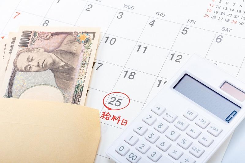 民法・労働基準法改正|賃金請求権の消滅時効は当面の間3年(いずれ5年)実務上のポイントを簡単解説!