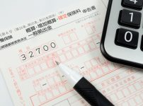 2021年労働保険・住民税の年度更新を分かりやすく簡単にポイント解説!+間違いやすい事例付